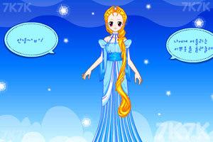 《小小公主4》游戏画面1