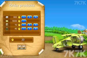 《疯狂农场之比萨派对》游戏画面4