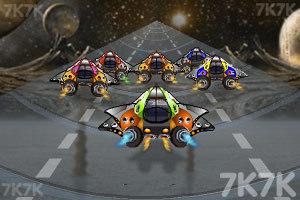 《太空赛车族》游戏画面1