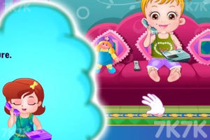 《可爱宝贝过家家》游戏画面8
