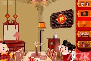 《欢乐中国年》游戏画面8