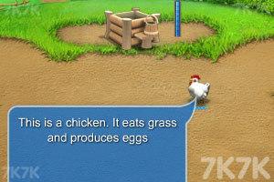 《经营疯狂农场2》游戏画面5