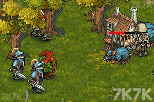 《皇城护卫队》游戏画面1