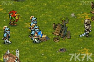 《皇城护卫队》游戏画面2