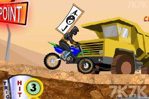 《特技摩托挑战赛2》游戏画面1