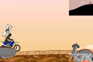 《特技摩托挑战赛2》游戏画面6