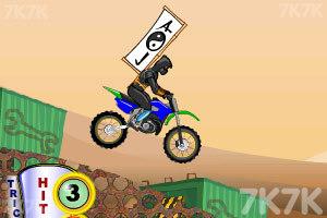 《特技摩托挑战赛2》游戏画面3