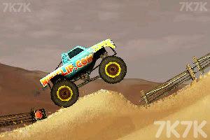 《怪物四驱车》游戏画面8