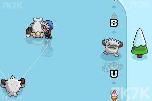 《薄冰公园》截图10