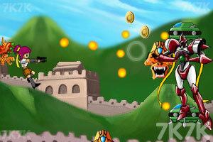 《空中四斗士》游戏画面1
