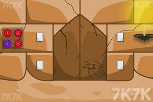《金字塔未解之谜》游戏画面5