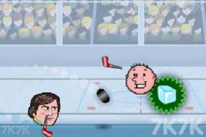 《大头冰球对决》游戏画面5