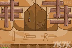 《金字塔未解之谜》游戏画面9