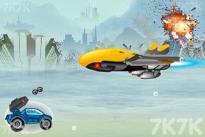 《星际装甲车》游戏画面5