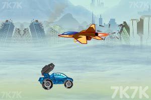 《星际装甲车》游戏画面4