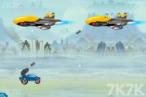 《星际装甲车》游戏画面3