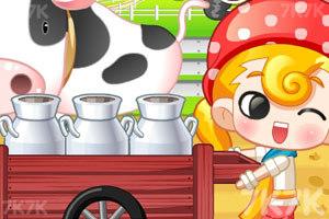 《小美挤牛奶》截图3