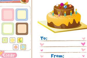 《制作生日蛋糕》游戏画面5