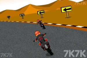 《摩托计时赛》游戏画面9