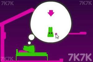 《长耳朵小绿怪2》游戏画面10