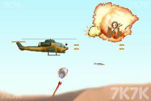 《飞鹰计划》游戏画面5
