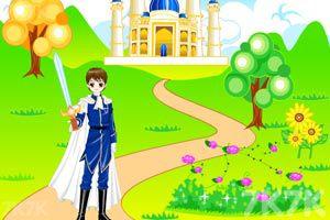 《王子与公主》截图1