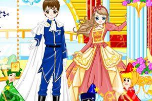 《王子与公主》截图2