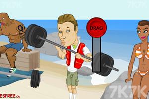 《屌丝海滩健身》游戏画面1