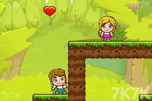《爱情有天意2》游戏画面8