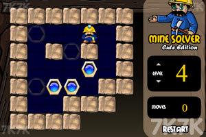 《宝石矿工智力大比拼》游戏画面4