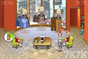 《开家服装店》游戏画面5