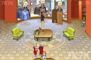 《开家服装店》游戏画面8