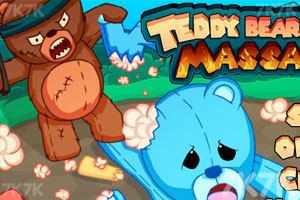 《暴走的泰迪熊》游戏画面1