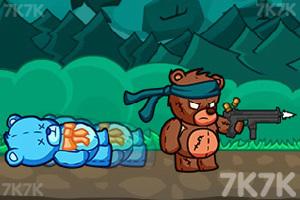 《暴走的泰迪熊》游戏画面4