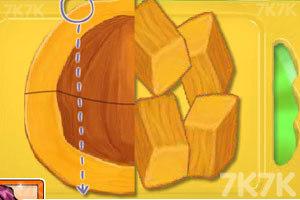 《核桃南瓜饼》游戏画面3