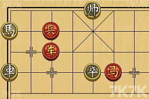 《象棋江湖》游戏画面3