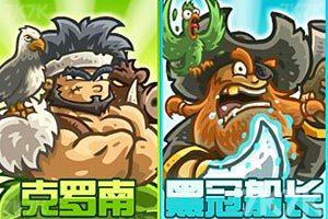 《皇家守卫军2前线中文版》游戏画面9