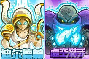 《皇家守卫军2前线中文版》游戏画面7