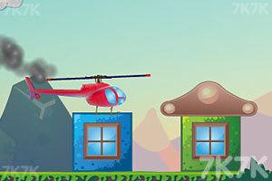 《遥控飞机搬水果》游戏画面4