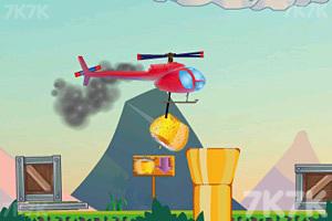 《遥控飞机搬水果》游戏画面1