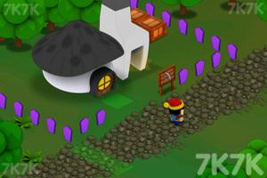 《农场庄园》游戏画面9