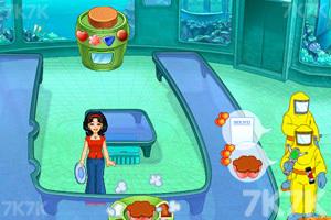 《美女蛋糕工坊2》游戏画面10