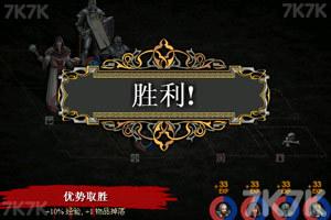 《暗黑地下城中文版》游戏画面4