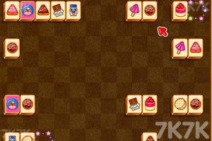 《巧克力连连看》游戏画面3