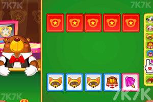 《贪吃熊玩牌》截图4