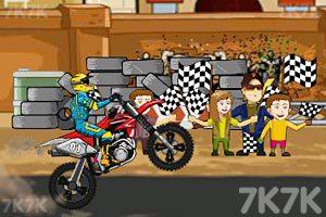 《超级特技摩托车》截图2
