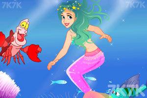 《小美人鱼》游戏画面3