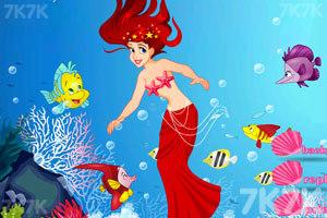 《小美人鱼》游戏画面1