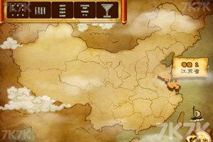 《无敌连连看S》游戏画面8