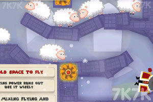 《清理绵羊的国王》游戏画面4